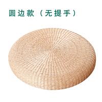 蒲团 草编蒲团坐垫地上榻榻米坐垫打坐垫禅修垫跪垫拜佛垫家用飘窗坐垫