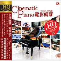 风林唱片七彩映画电影钢琴HQCD王威经典华语电影歌曲1CD