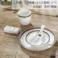 中式饭店酒店用品陶瓷碗盘碟套装餐厅摆台餐具四件套定制印字logo