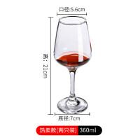 欧式高脚杯 红酒杯醒酒器套装家用水晶玻璃杯子2个波尔多酒杯一对