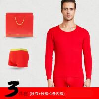 本命年保暖内衣男士红色结婚女士纯棉加绒加厚秋衣秋裤套装