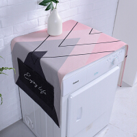 冰柜遮阳布欧式简约滚筒洗衣机罩床头柜棉麻盖巾单开门冰箱罩家用布艺防尘布 140cm*55cm 厚款
