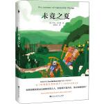 未竟之夏 百花洲文艺出版社