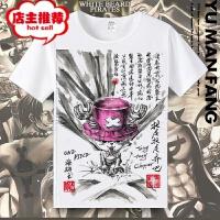 海贼王T恤男夏短袖青少年款男女儿童衣服动漫周边 S 85-100斤内