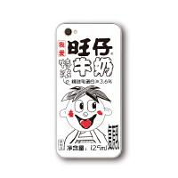 卡通旺仔牛奶vivox9手机壳x21硅胶软壳x9splus全包保护套x20可爱