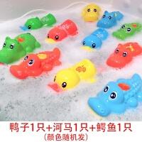 婴儿洗澡盆专用玩具 宝宝婴儿洗澡男孩儿童戏水玩具小黄鸭塑料发条沙滩游泳池水上漂浮 鸭子+河马+鳄鱼 共三只随机颜色