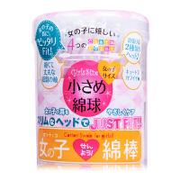 可兰朵女子专用棉棒160本简易罐