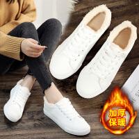 秋冬季新款加绒小白鞋女韩版保暖加厚二棉鞋百搭白鞋学生板鞋