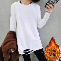 秋冬装白色长袖T恤女学生韩版下摆破洞加绒打底衫宽松中长款上衣