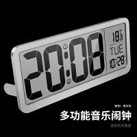 万年历电子钟挂钟客厅 电子钟数字挂墙大屏客厅液晶挂钟万年历不插电卧室静音时间日历表 14英寸