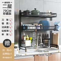 厨房置物架黑色不锈钢水槽晾碗架碗碟筷收纳架水池沥水架家用碗柜