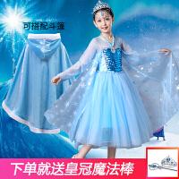 爱莎公主裙女童表演裙洋气儿童生日礼服连衣裙冰雪奇缘艾莎公主裙