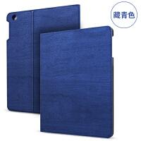 ipad4保护套超薄休眠ipad2保护套A1458苹果平板电脑ipad3保护壳a1458/a1395
