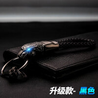 皮绳钥匙扣男士 高档汽车编制钥匙链挂绳挂件男个性创意