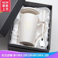 创意个性陶瓷杯带盖勺情侣款水杯子一对男女家用潮流马克杯咖啡杯 (礼盒装)