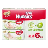 好奇金装婴儿湿巾 清爽洁净倍柔 手口可用 80抽*6包