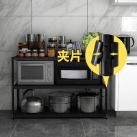 厨房用品用具置物架落地多功能微波炉储物省空间多层收纳架子橱柜