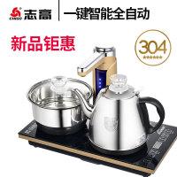 Chigo/志高 全自动上水电热水壶抽吸水式电热水壶烧水壶消毒茶具电煮茶器 泡茶壶