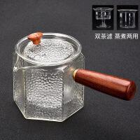 全自动电陶炉煮茶器玻璃煮茶炉蒸汽煮茶壶普洱黑茶白茶蒸茶器