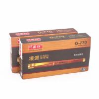听雨轩710/770商务中性笔 签字笔 黑色碳素笔 1.0/0.7黑色可选
