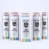 3122彩色笔 绘画笔 涂色笔 填色笔 水溶性彩铅48色 三角铁筒装