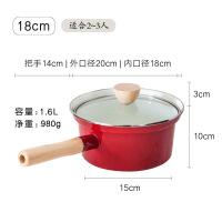 珐琅 日式18cm玻璃盖包边单柄锅可爱汤锅搪瓷锅 加厚珐琅奶锅