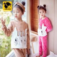 儿童冬装法兰绒家居服韩版女童卡通珊瑚绒厚款睡衣女宝宝潮二件套