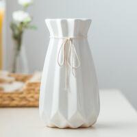 创意时尚小清新落地客厅摆件家居装饰品陶瓷干花花器假瓶花艺 中等