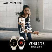 【新品】Garmin佳明venu2/2s运动智能手表时尚男女腕表