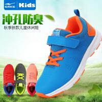 鸿星尔克童鞋秋季新款儿童运动鞋男童时尚休闲鞋大童青少年潮鞋