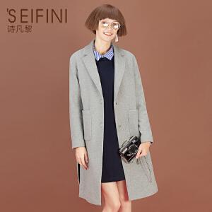 【折】商场同款诗凡黎年冬季新品毛呢外套3161214373541