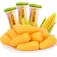 玉米软糖500g 结婚喜糖橡皮糖果80后童年怀旧休闲零食品