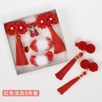 中国风女童卡宝宝复古饰品新年头饰儿童套装古风过年红色夹