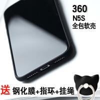 360n5s手机壳男女款360 n5s全包防摔硅36o胶1607-A01潮款个性创意