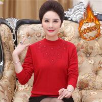 加绒 春秋季妈妈装40-50岁中老年女针织衫毛衣长袖打底衫冬款