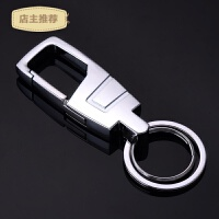 创意男士钥匙扣腰挂汽车简约金属锁匙扣创意钥匙链钥匙圈订制LOGOSN1660