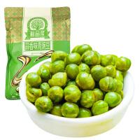 鲜品屋坚果零食类批发干果礼包袋装蒜香青豌豆300g*2袋