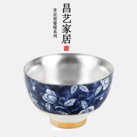 银杯子纯银999茶盏主人杯单杯小茶杯单只陶瓷纯手工景德镇银茶杯 圆口青花鎏银杯