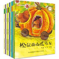 美丽童年微童话 全10册 彩图注音儿童文学微童话故事书 0-3-6-9-12周岁带拼音绘本图书 小学生一二三年级课外阅