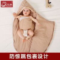 婴儿抱被防惊跳包被婴儿初生秋冬季加厚款新生儿用品睡袋