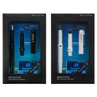 德国Schneider/施耐德钢笔BK400套装 钢笔+宝珠笔 一笔两用 礼盒套装