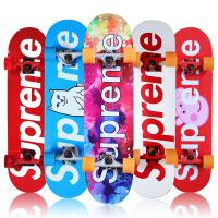 【支持礼品卡】四轮滑板初学者成人儿童双翘男女孩专业滑板车7cs