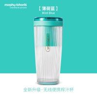 摩飞电器 (Morphyrichards )MR9800便携式榨汁机多功能家用小型无线充电动迷你水果汁料理榨汁杯