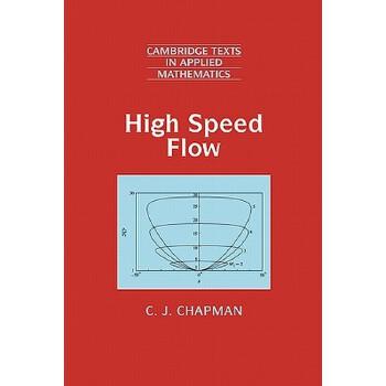 【预订】High Speed Flow 预订商品,需要1-3个月发货,非质量问题不接受退换货。