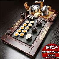 整套茶具套装家用功夫茶盘实木全自动紫砂陶瓷茶壶茶道简约现代 35件