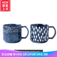 情侣马克杯一对 创意生日礼物对杯套装 蓝色家用陶瓷杯潮流咖啡杯 套筒杯-对杯(繁星流星雨)