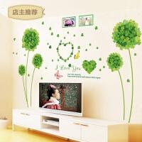 自粘墙贴纸贴画卧室房间客厅电视背景墙可移除墙面装饰绿色三叶草SN1325 绿色三叶草 特