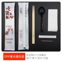 一次性筷子四件套抖音猥琐萌外卖打包勺子纸巾餐具套