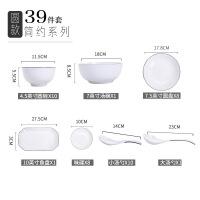 北欧简约餐具网红ins碗碟套装家用日式陶瓷吃饭碗盘子2-6人组合
