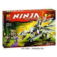 欢乐童年 兼容乐高式Ninjago 幻影忍者系列L 钛之神龙10323拼装积木玩具